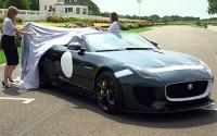 Jaguar F-Type Project 7 – Exterior