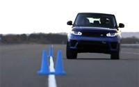 Land Rover Range Rover Sport SVR – otro